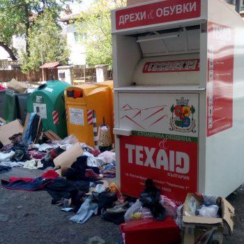 Препълнен и неизпразнен от фирмата собственик, а после претарашен от нуждаещи се контейнер за стари дрехи в столичния квартал Лозенец през великденските празници. Снимка: Къдринка Къдринова