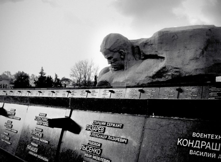 Мемориалът в памет на героите на Брестката крепост