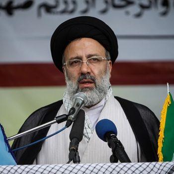 Ебрахим Раиси