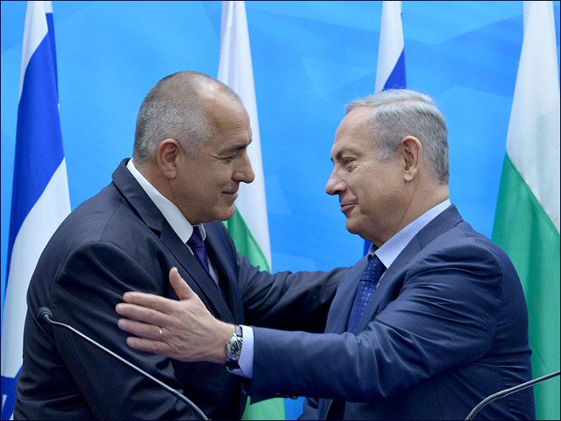 Топла дружба винаги е свързвала Бойко Борисов и Бенямин Нетаняху. Снимка: embassies.gov.il