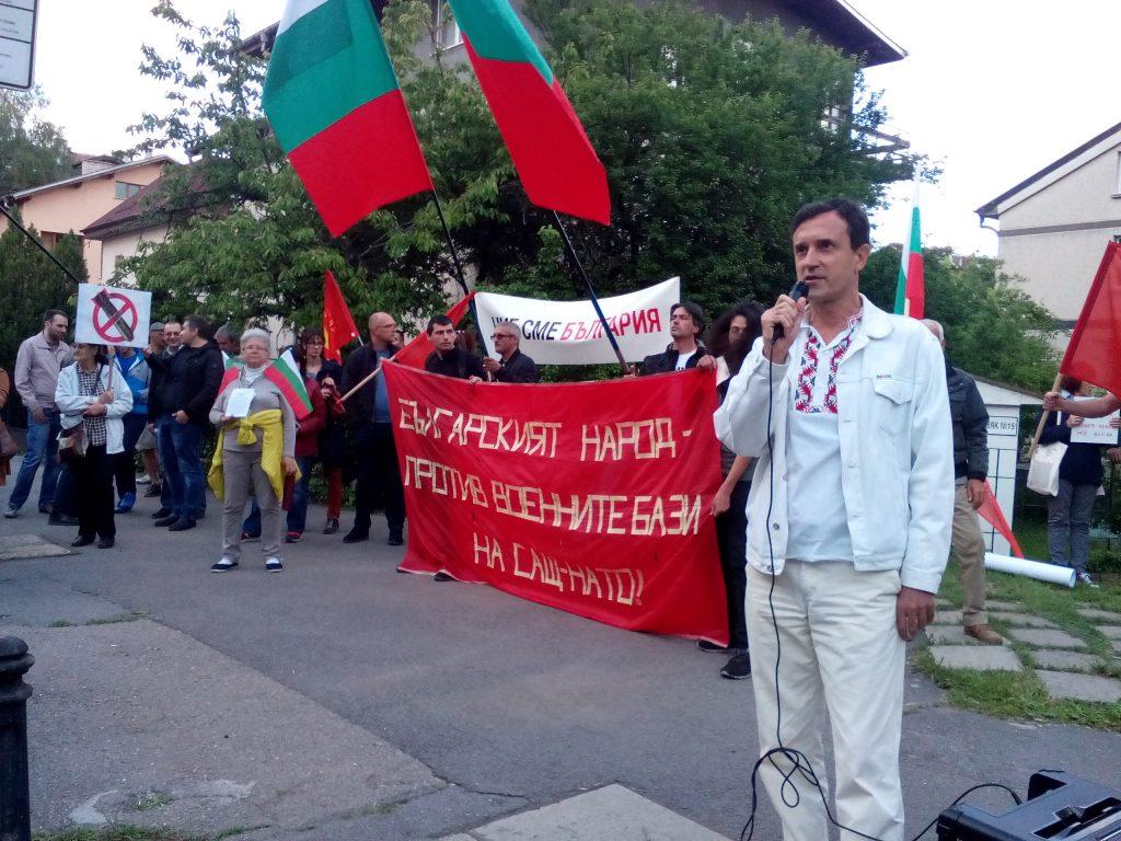 Протест пред посолството на САЩ в София настоя за изтегляне на чуждите военни бази от България. Снимка: Къдринка Къдринова