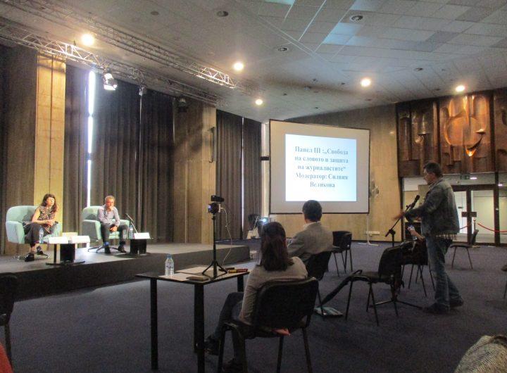 """По време на дискусията """"Държавата и медиите"""" в зала 6 на НДК. Снимка: Къдринка Къдринова"""