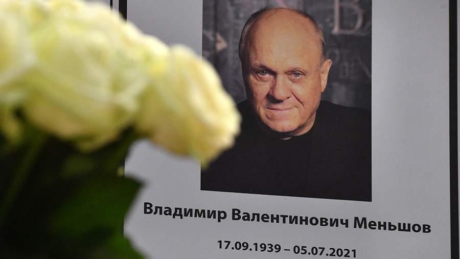 Владимир Меншов почина на 5 юли, а на 8 юли е поклонението и погребението му. Снимка: iz.ru