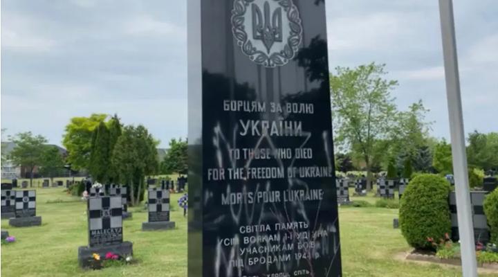 Screenshot 2021-07-26 at 12-35-00 Victims of communism memorial received donations honouring fascists, Nazi collaborators, [...]