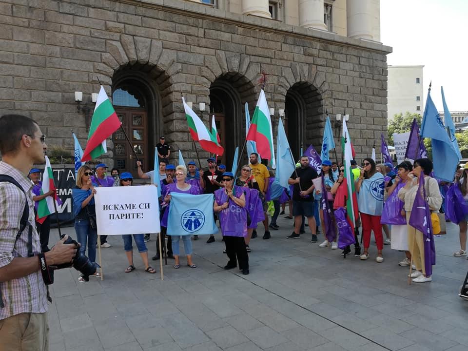 """Протестиращи прочетоха декларацията си в """"триъгълника на властта"""". Снимка: Фейсбук на КНСБ"""