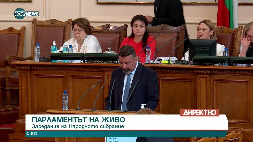 Филип Станев от ИТН представи в НС приоритетите за предлагания от партията кабинет