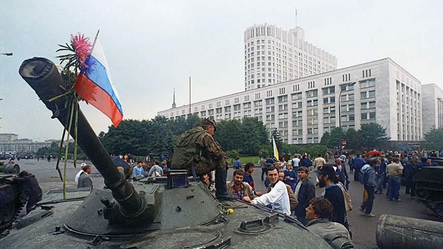 Край Върховния съвет на РСФСР в Москва в дните на августовския пуч през 1991-ва. Снимка: РИА