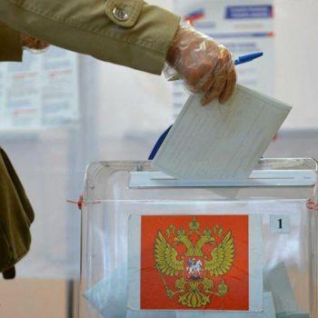 В Русия започна гласуването за нов състав на Думата, което ще продължи до 19 септември. Снимка: sretensk.75.ru