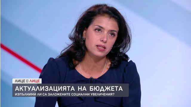 Screenshot 2021-09-09 at 13-16-10 Ваня Григорова Ако преизчисляването на пенсиите бъде отложено за декември, има опасност д[...]