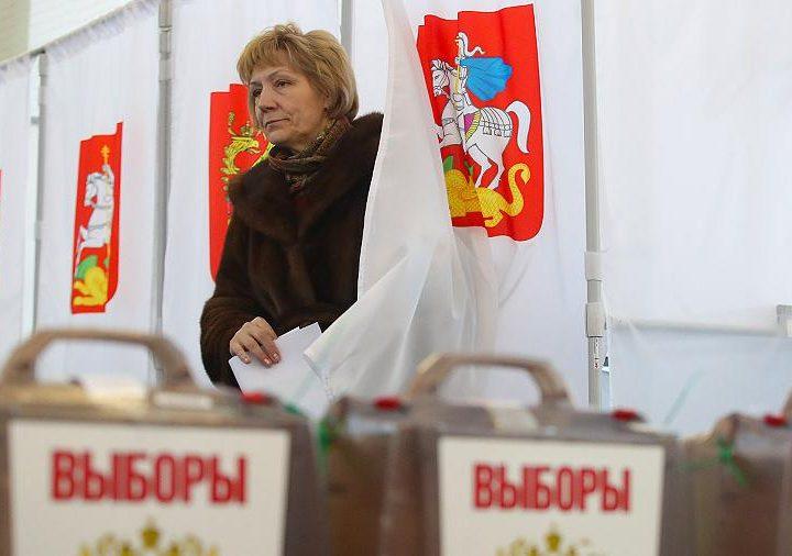 Руснаците гласуваха за нова Дума, а също частично за губелнатори и за местни парламенти в мегаизборите на 17, 18 и 19 септември. Снrмка: iz.ru