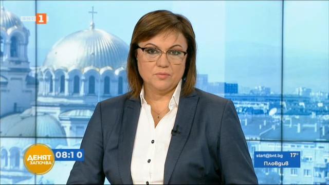 Корнелия Нинова по време на интервюто си по БНТ. Снимка: bnt.bg