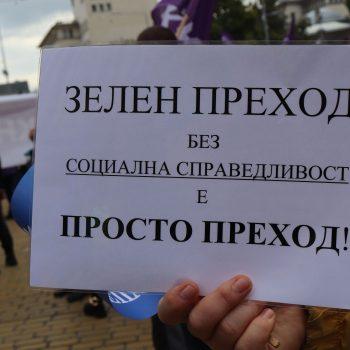 """Още един от лозунгите по време на шествието. Снимка: """"Барикада"""""""
