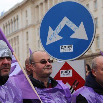 """Протестиращите издигнаха по време на шествието красноречиви лозунги. Снимка: """"Барикада"""""""