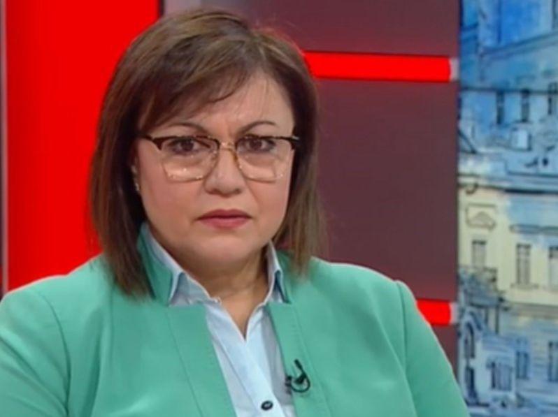 Корнелия Нинова. Снимка от телевизионния екран