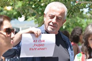 "Стоимен Палвов от ""Радио България"""